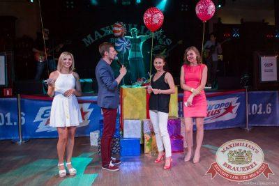 День именинника, 24 июня 2017 - Ресторан «Максимилианс» Челябинск - 18
