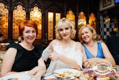 День именинника, 24 июня 2017 - Ресторан «Максимилианс» Челябинск - 24