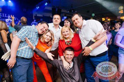 День именинника, 24 июня 2017 - Ресторан «Максимилианс» Челябинск - 25