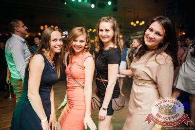 День именинника, 24 июня 2017 - Ресторан «Максимилианс» Челябинск - 26