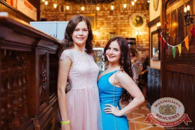 День именинника, 24 июня 2017 - Ресторан «Максимилианс» Челябинск - 29