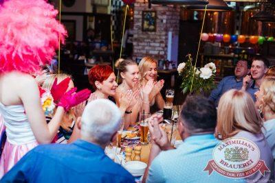 День именинника, 24 июня 2017 - Ресторан «Максимилианс» Челябинск - 3