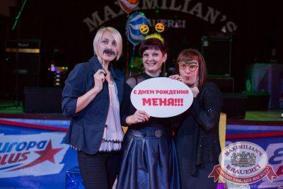 День именинника, 24 июня 2017 - Ресторан «Максимилианс» Челябинск - 30