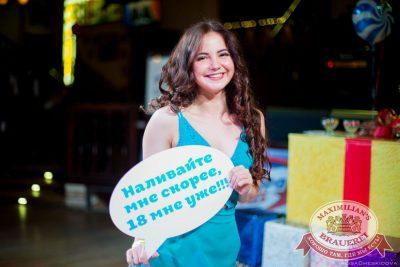 День именинника, 24 июня 2017 - Ресторан «Максимилианс» Челябинск - 33
