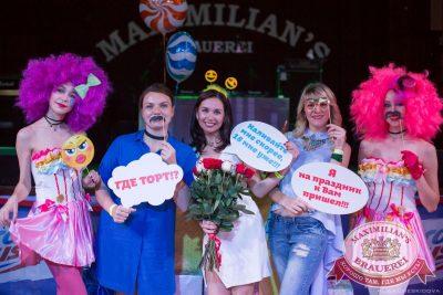 День именинника, 24 июня 2017 - Ресторан «Максимилианс» Челябинск - 4