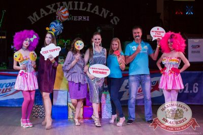 День именинника, 24 июня 2017 - Ресторан «Максимилианс» Челябинск - 7