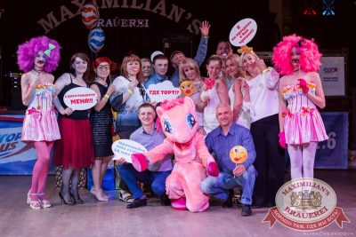 День именинника, 24 июня 2017 - Ресторан «Максимилианс» Челябинск - 8