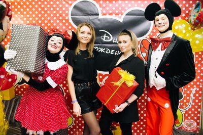 День именинника, 24 января 2020 - Ресторан «Максимилианс» Челябинск - 10