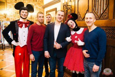День именинника, 24 января 2020 - Ресторан «Максимилианс» Челябинск - 12
