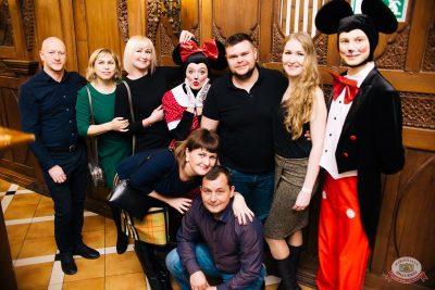 День именинника, 24 января 2020 - Ресторан «Максимилианс» Челябинск - 13
