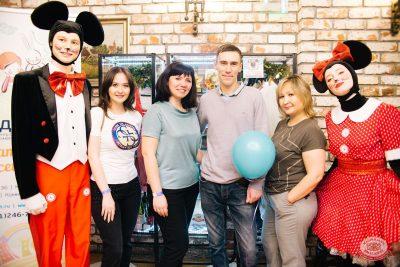 День именинника, 24 января 2020 - Ресторан «Максимилианс» Челябинск - 14