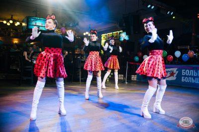 День именинника, 24 января 2020 - Ресторан «Максимилианс» Челябинск - 17