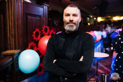 День именинника, 24 января 2020 - Ресторан «Максимилианс» Челябинск - 19