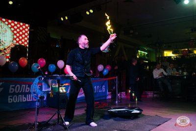 День именинника, 24 января 2020 - Ресторан «Максимилианс» Челябинск - 20