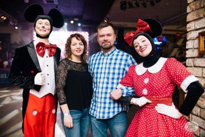День именинника, 24 января 2020 - Ресторан «Максимилианс» Челябинск - 21