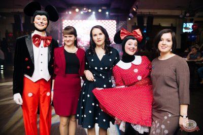 День именинника, 24 января 2020 - Ресторан «Максимилианс» Челябинск - 22