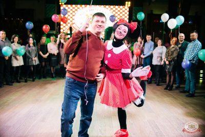 День именинника, 24 января 2020 - Ресторан «Максимилианс» Челябинск - 33