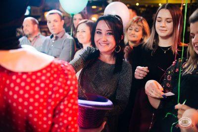 День именинника, 24 января 2020 - Ресторан «Максимилианс» Челябинск - 34