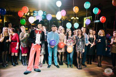 День именинника, 24 января 2020 - Ресторан «Максимилианс» Челябинск - 35