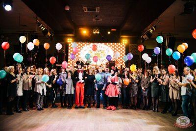 День именинника, 24 января 2020 - Ресторан «Максимилианс» Челябинск - 38