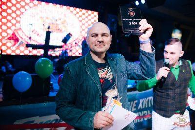 День именинника, 24 января 2020 - Ресторан «Максимилианс» Челябинск - 42