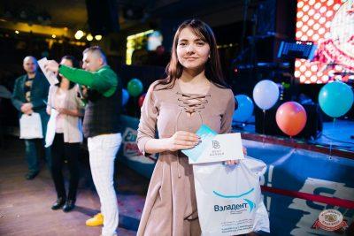 День именинника, 24 января 2020 - Ресторан «Максимилианс» Челябинск - 43