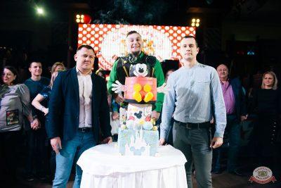 День именинника, 24 января 2020 - Ресторан «Максимилианс» Челябинск - 44