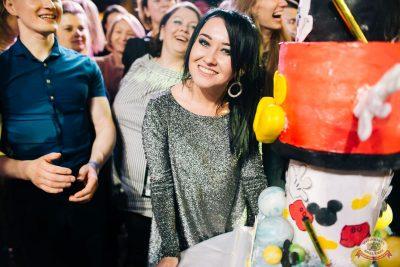 День именинника, 24 января 2020 - Ресторан «Максимилианс» Челябинск - 46