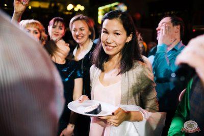 День именинника, 24 января 2020 - Ресторан «Максимилианс» Челябинск - 47
