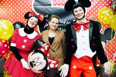 День именинника, 24 января 2020 - Ресторан «Максимилианс» Челябинск - 5
