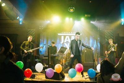 День именинника, 24 января 2020 - Ресторан «Максимилианс» Челябинск - 50