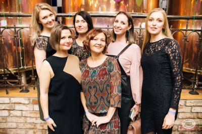 День именинника, 24 января 2020 - Ресторан «Максимилианс» Челябинск - 52