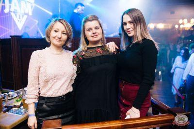 День именинника, 24 января 2020 - Ресторан «Максимилианс» Челябинск - 54