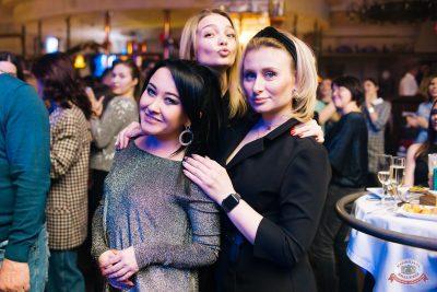 День именинника, 24 января 2020 - Ресторан «Максимилианс» Челябинск - 55