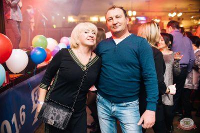 День именинника, 24 января 2020 - Ресторан «Максимилианс» Челябинск - 56