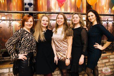 День именинника, 24 января 2020 - Ресторан «Максимилианс» Челябинск - 57