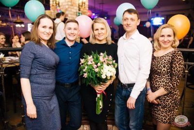 День именинника, 24 января 2020 - Ресторан «Максимилианс» Челябинск - 58