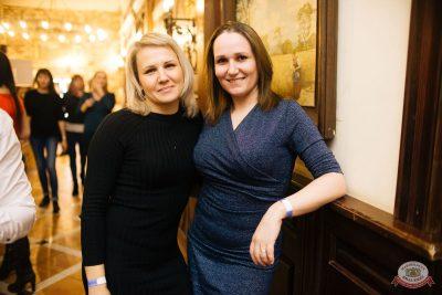 День именинника, 24 января 2020 - Ресторан «Максимилианс» Челябинск - 59