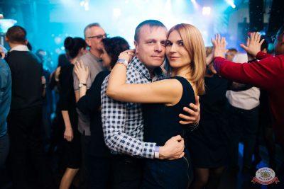 День именинника, 24 января 2020 - Ресторан «Максимилианс» Челябинск - 60