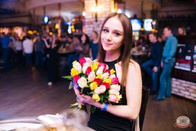 День именинника, 24 января 2020 - Ресторан «Максимилианс» Челябинск - 61