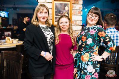 День именинника, 24 января 2020 - Ресторан «Максимилианс» Челябинск - 63