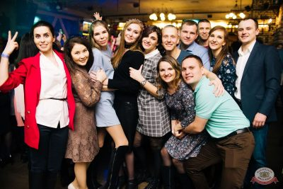 День именинника, 24 января 2020 - Ресторан «Максимилианс» Челябинск - 64
