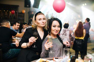 День именинника, 24 января 2020 - Ресторан «Максимилианс» Челябинск - 65