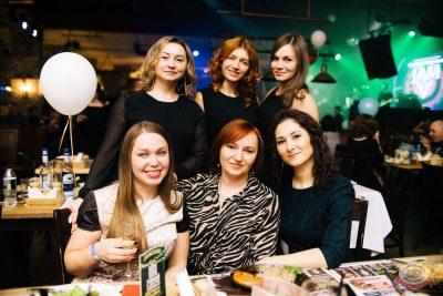 День именинника, 24 января 2020 - Ресторан «Максимилианс» Челябинск - 67