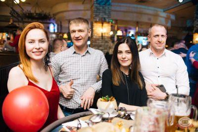 День именинника, 24 января 2020 - Ресторан «Максимилианс» Челябинск - 68