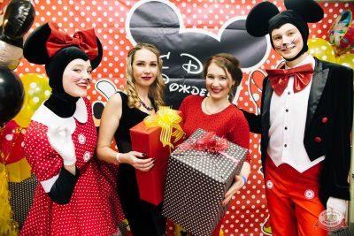 День именинника, 24 января 2020 - Ресторан «Максимилианс» Челябинск - 7