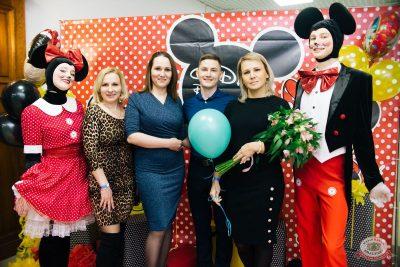 День именинника, 24 января 2020 - Ресторан «Максимилианс» Челябинск - 8