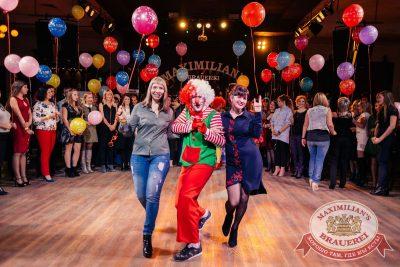День именинника, 25 марта 2017 - Ресторан «Максимилианс» Челябинск - 10