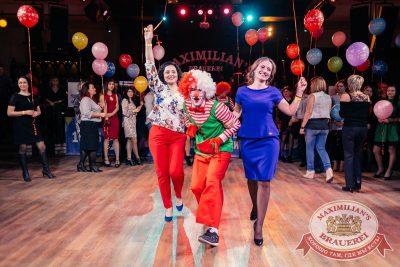 День именинника, 25 марта 2017 - Ресторан «Максимилианс» Челябинск - 13