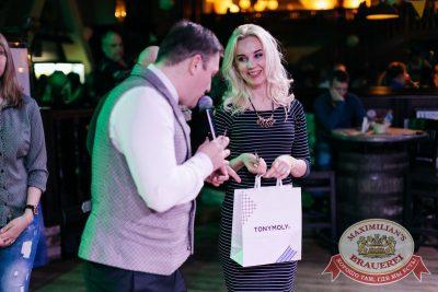 День именинника, 25 марта 2017 - Ресторан «Максимилианс» Челябинск - 14